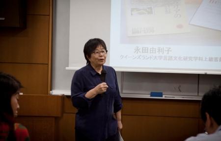 Seminar by Dr Yuriko Nagata. Photo by Mayu Kanamori